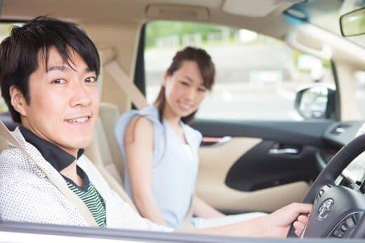 東京(新宿 池袋)車買取査定店舗業者口コミ中古車相場おすすめ人気評判